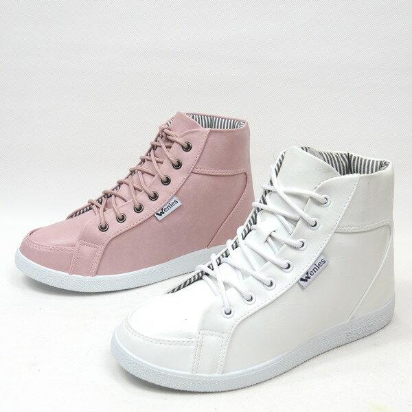 彩虹屋美鞋:*免運*帥氣鞋帶內增高休閒鞋*05-3033(白粉)*[彩虹屋]*現+預
