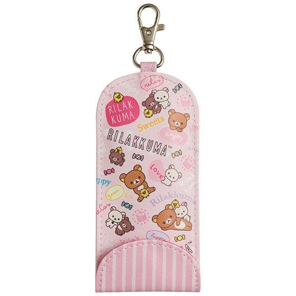 X射線【C709972】懶熊Rilakkuma扣環鑰匙包-粉,面紙包化妝包零錢包收納包皮夾手機袋鑰匙包