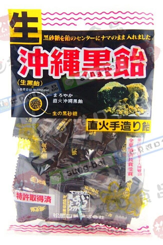 《松貝》生沖繩黑糖飴陸耀100g(小)【4978087077931】ca21