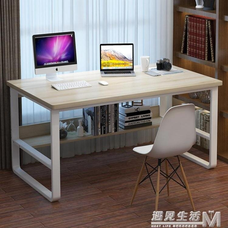 簡易電腦台式桌大桌面家用經濟型寫字台書桌簡易學習桌板桌辦公桌 雙十一全館免運