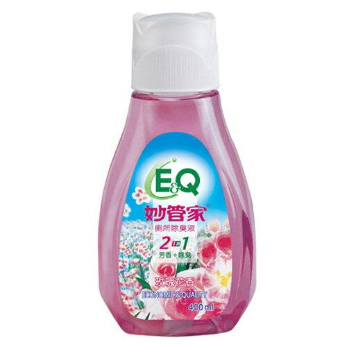 妙管家E&Q廁所除臭液-玫瑰花香400ml【愛買】