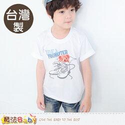 童裝 台灣製插畫純棉短袖T恤 魔法Baby~k50363
