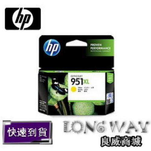 HP CN048AA 原廠高容量墨水匣 (黃色) NO.951XL (適用:Officejet Pro 8100/8600 Plus)