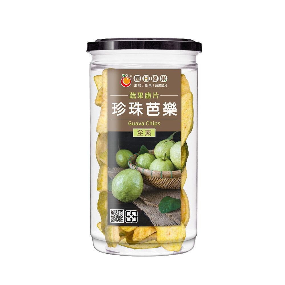 罐裝珍珠芭樂脆片110公克【每日優果】