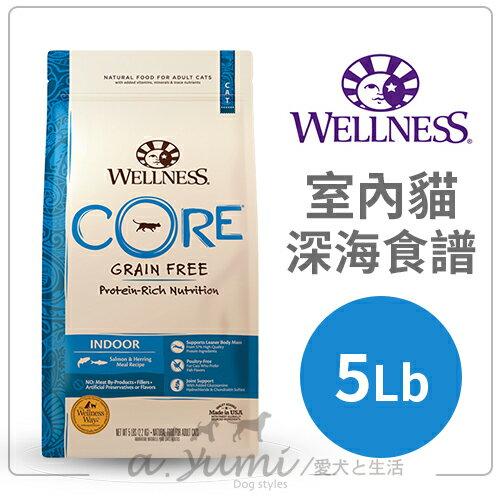 Wellness-Core無穀系列-室內貓-頂級深海5磅貓飼料