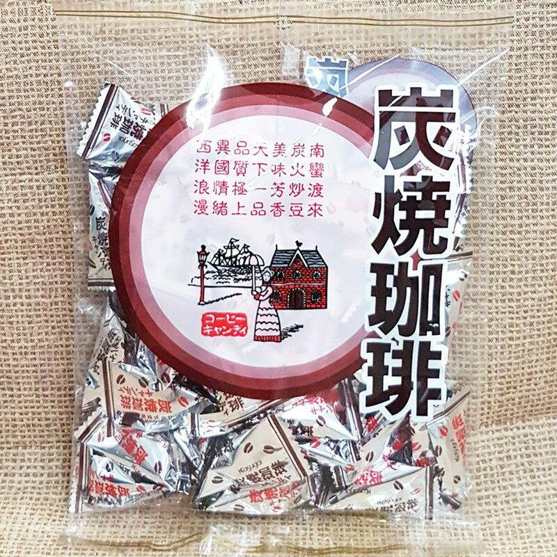 春日井炭燒咖啡糖 270g【4901326031005】(日本糖果)