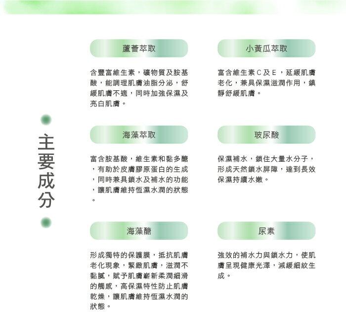 彩虹森林-沁潤蘆薈凝膠-120ml / 瓶 3