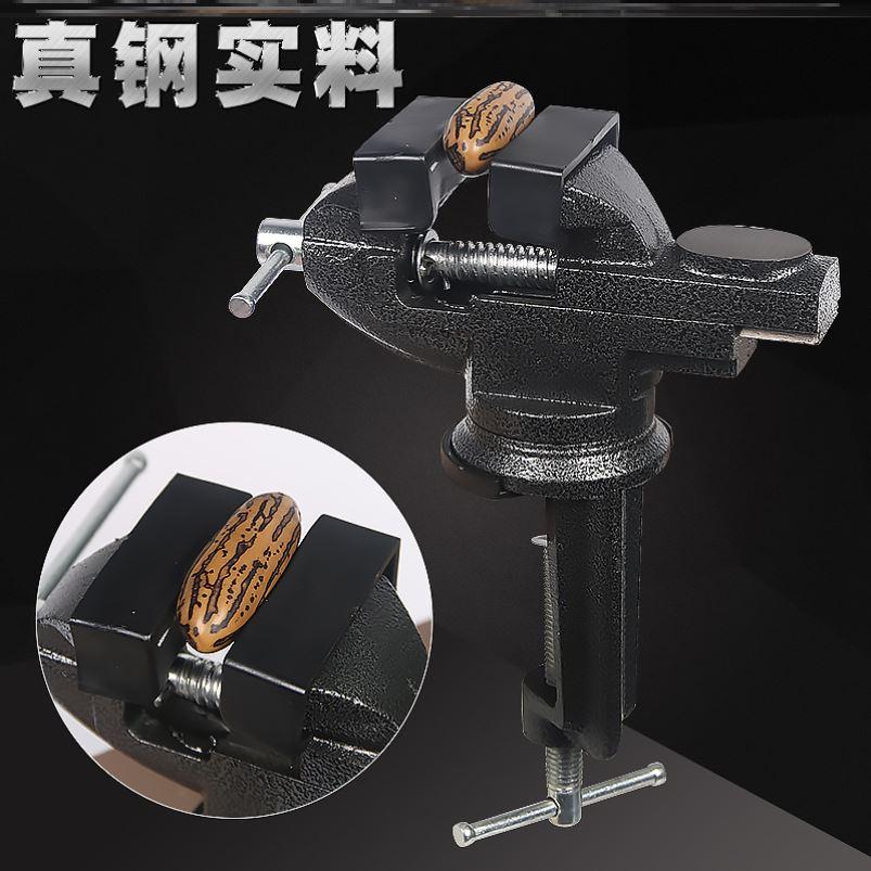 小型臺虎鉗夾具模型手動平行快速制造固定十字微型精密旋轉打孔1入