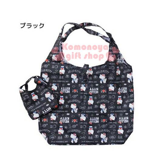 〔小禮堂〕Hello Kitty 環保購物袋《黑.腳踏車.蘋果.咖啡杯》可摺疊.附收納包