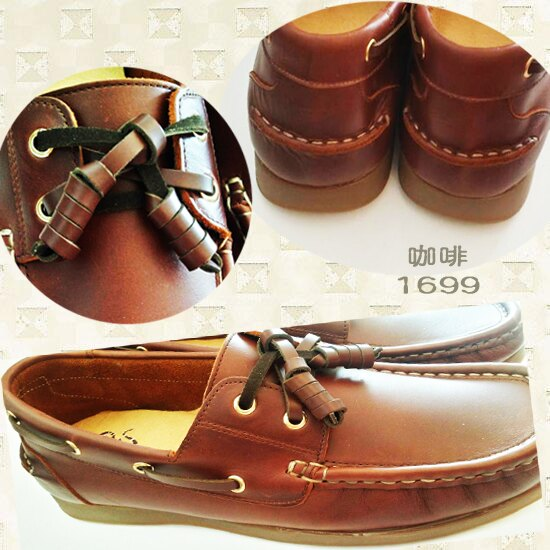 Sigmamark *依瑪客*台灣製真皮氣墊鞋-純手工鞋 真皮革包鞋蝴蝶結/豆豆鞋/懶人鞋/油皮帆船鞋/MIT/男生款 (咖啡色)