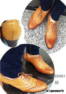 sigmamark 真皮氣墊鞋 牛津鞋 / 尖頭有根包鞋