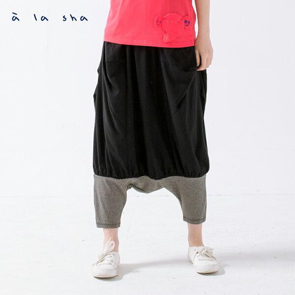 àlasha圓弧打褶假二件細條紋剪接低襠飛鼠褲