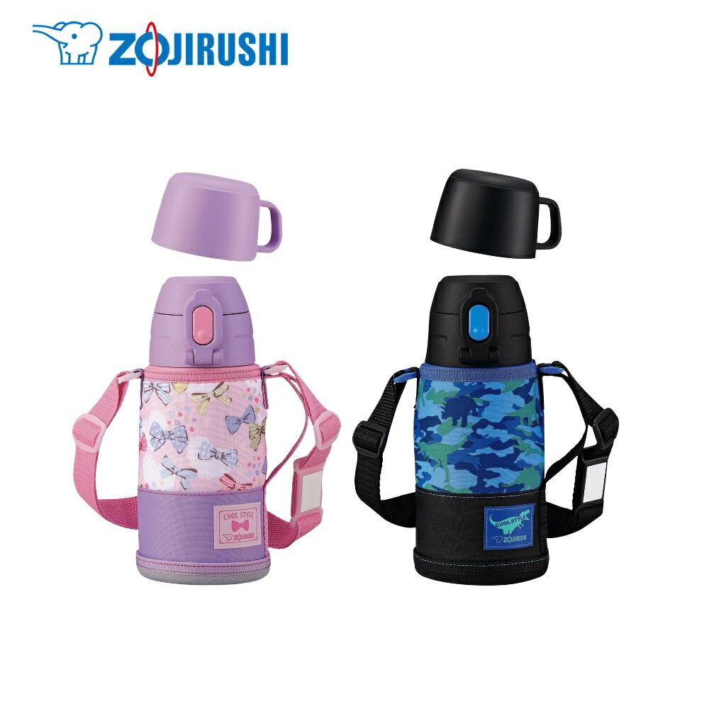 【像印】童用不鏽鋼真空保溫瓶0.62L SP-JA06