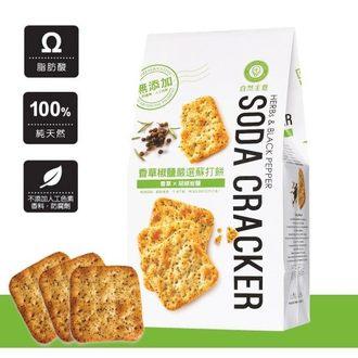 《小瓢蟲生機坊》自然主意 - 嚴選蘇打餅 香草椒鹽口味 180公克/包 零食 餅乾
