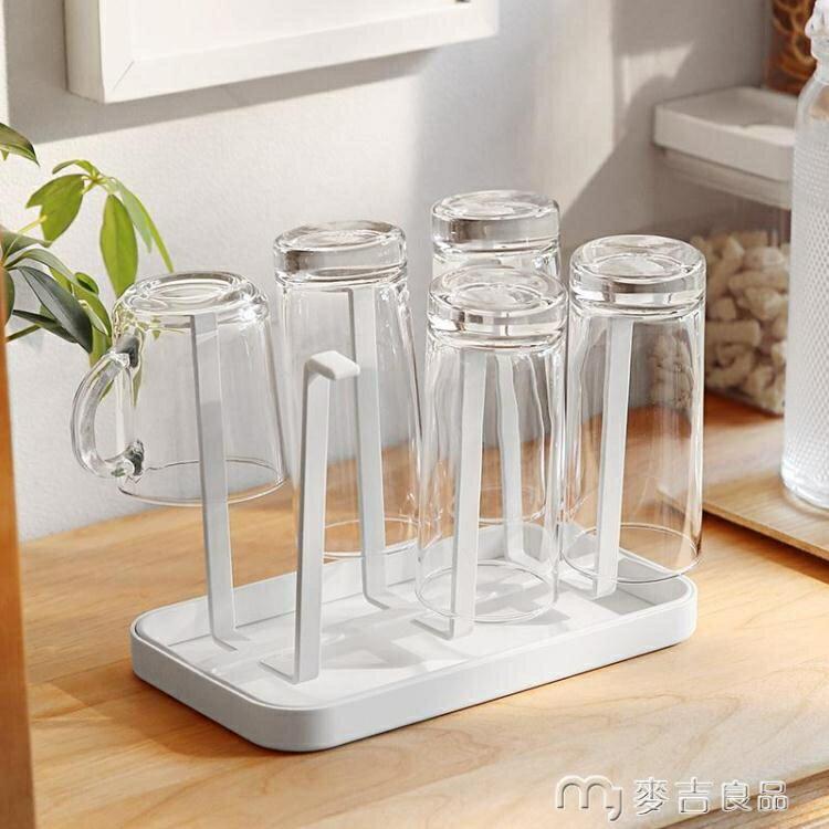 杯架瓣瓣創意瀝水玻璃杯水杯掛架咖啡杯馬克杯子架收納杯架托盤置物架