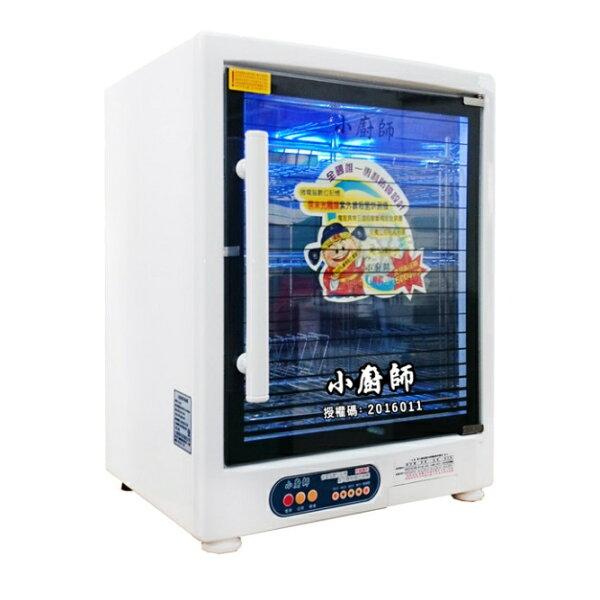 三層紫外線殺菌烘碗機TA-808