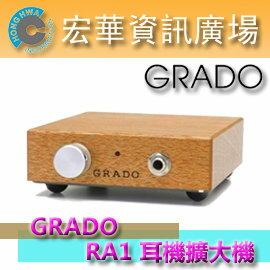 <br/><br/>  美國哥德 GRADO RA-1 耳機擴大器/Battery Power電池版/公司貨<br/><br/>