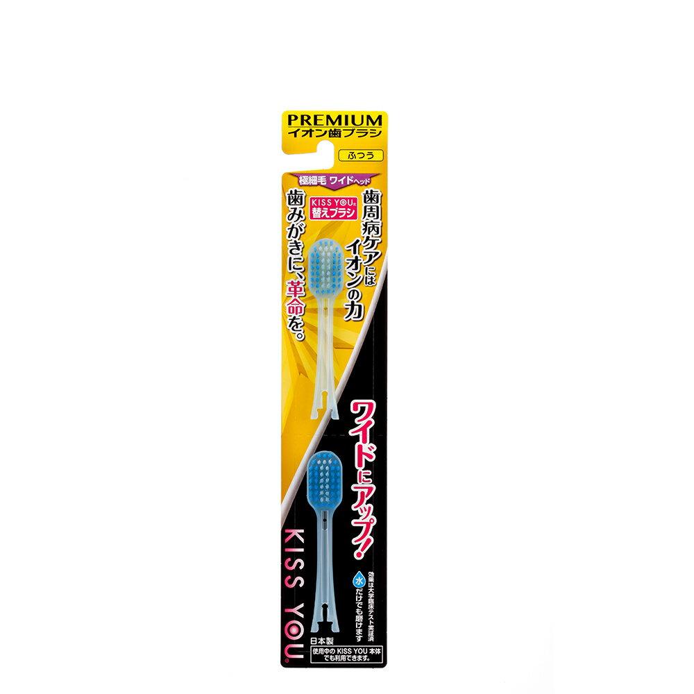 【日本kiss you】負離子牙刷補充包(極細型大刷頭H36)