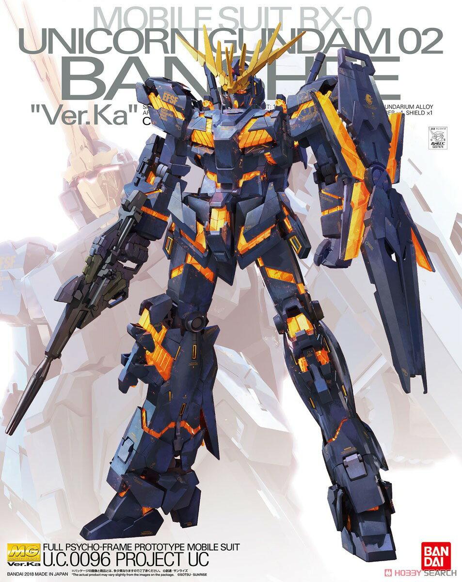 ◆時光殺手玩具館◆ 現貨 組裝模型 模型 MG 1/100 機動戰士鋼彈 UC 獨角獸鋼彈 2號機 報喪女妖 Banshee Ver. Ka (107/1/2)