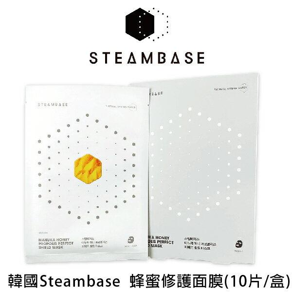 韓國 Steambase 麥盧卡蜂蜜修護面膜 頂級面膜 蜂蜜面膜 麥盧卡蜂蜜 0