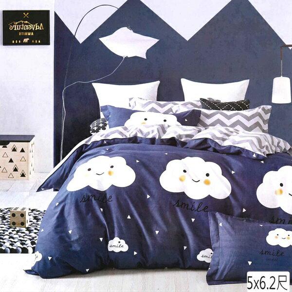 【朵朵小語】韓國風格純棉床包兩用被組