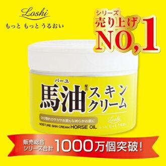日本 Loshi 天然馬油乳霜 220g【N201137】