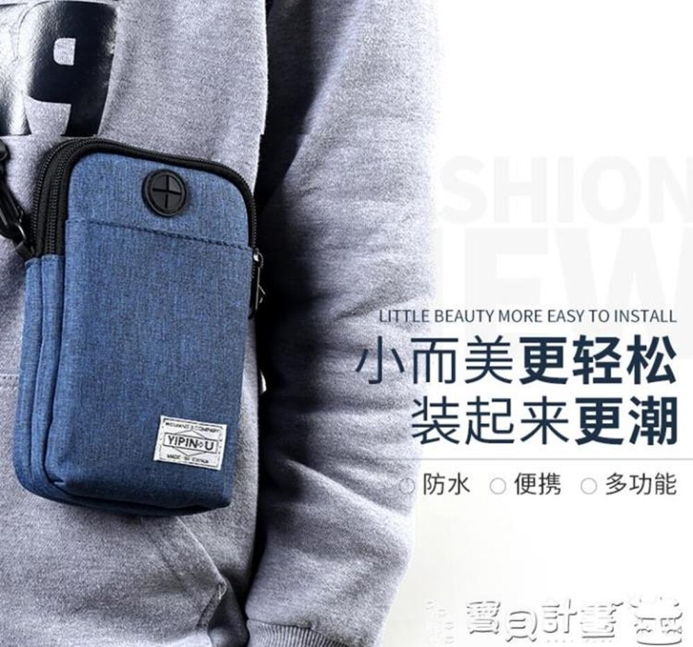 免運 護照夾 護照包機票護照夾掛脖單肩斜跨收納包出國旅行韓國多功能證件袋
