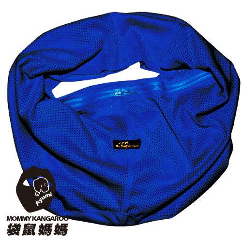 買1送1【免運】Ayumi寵物背巾-新款透氣束口袋鼠媽媽袋Dog Sling-寶藍色