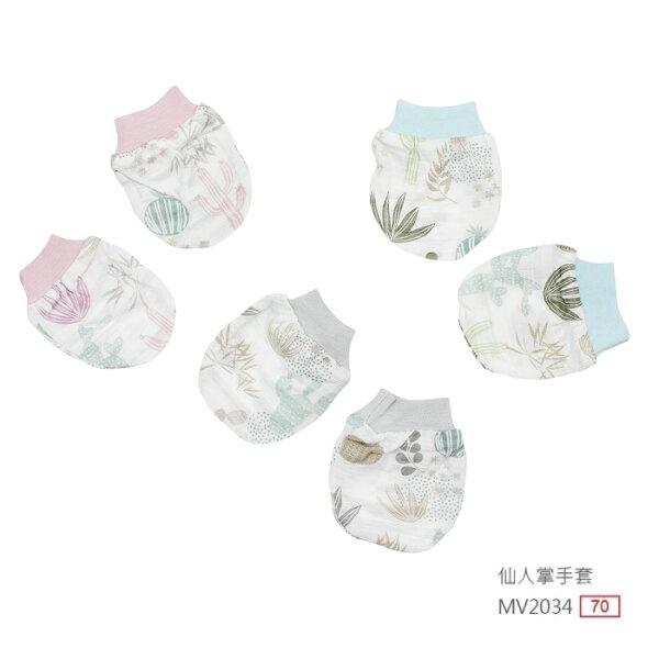 【春夏款】台灣【米諾娃MINERVA】【仙人掌系列】初生護手套(隨機色)