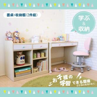 (new)馬卡龍色系-兒童書桌&收納櫃(2件組)【天空樹生活館】