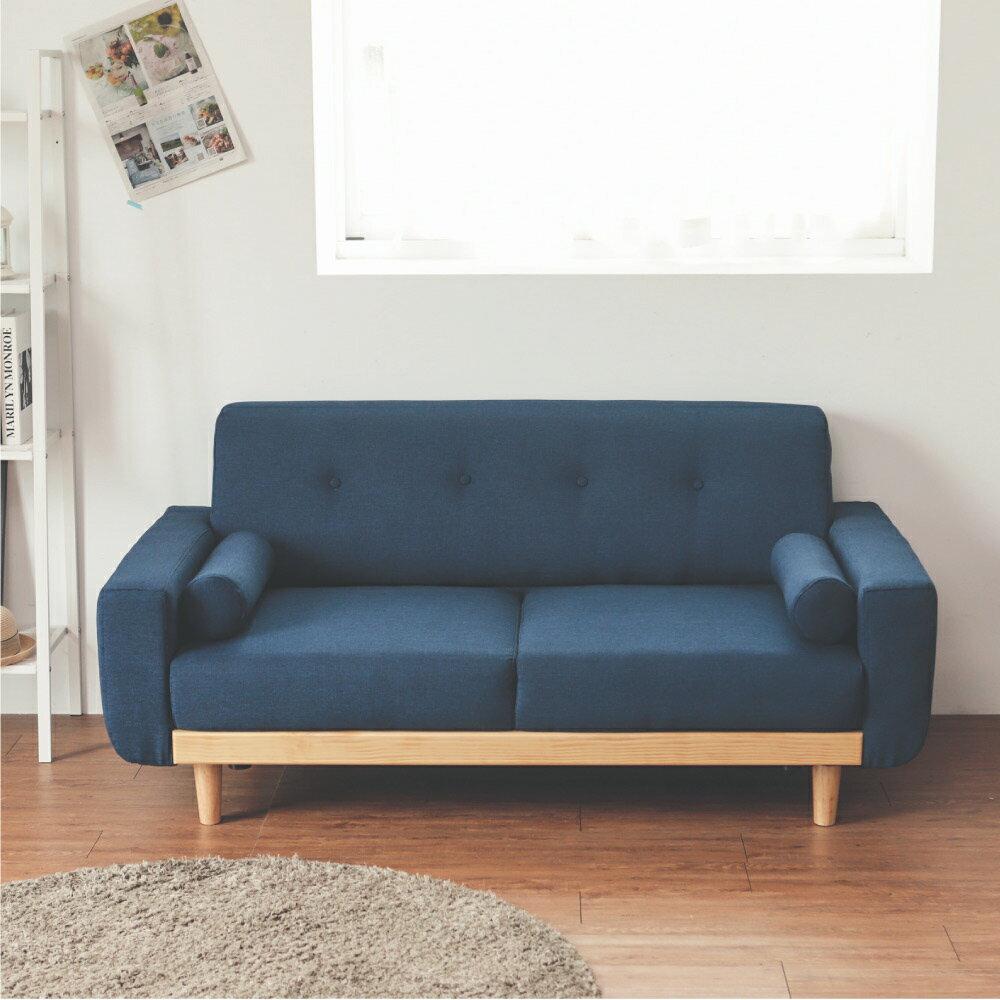 沙發 / 椅子 Vega 雷思麗北歐木作2.5人座沙發(五色) 完美主義【Y0010】 2