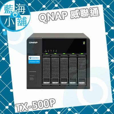 QNAP 威聯通 TX-500P 5Bay 網路儲存伺服器 擴充櫃