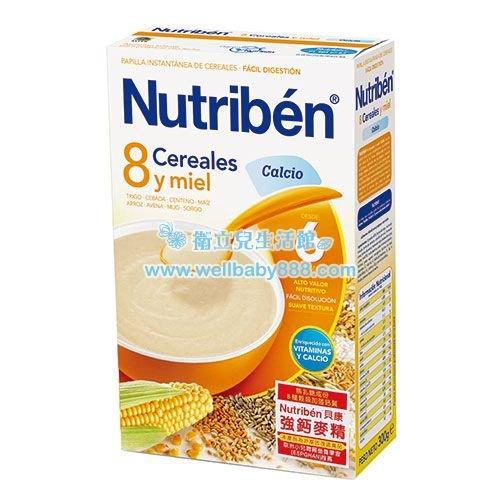 ★衛立兒生活館★Nutriben貝康-8種穀類強鈣麥精【300g】