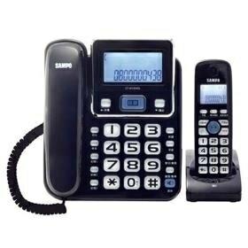 聲寶 CT-W1304DL 2.4GHz高頻數位無線電話-黑色