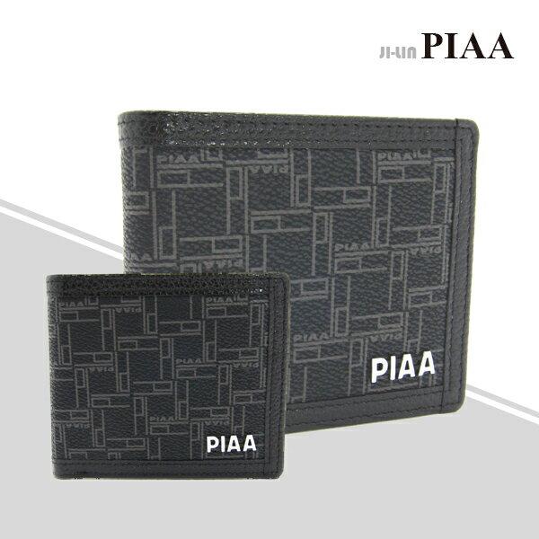 SA-P104【PIAA】圖紋真皮PU掀面長拉鍊夾層短夾