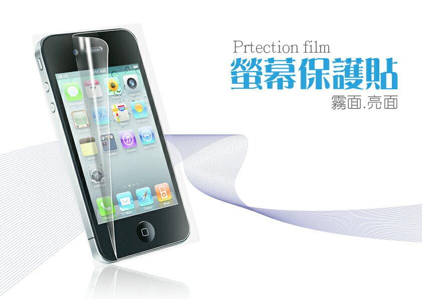 iPhone 7 4.7 手機專用 亮面 螢幕貼 保護膜 抗刮 透明 高清