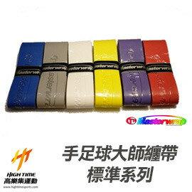 手足球大師纏帶 - 標準厚度75mm - Masterwrap Standard