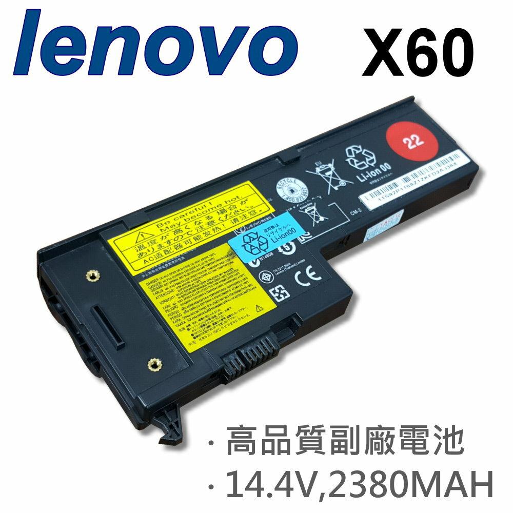 LENOVO X60 22 4芯 日系電芯 電池 X60 X61 92P1170 ASM 92P1174 FRU 92P1163 42T4629 40Y699