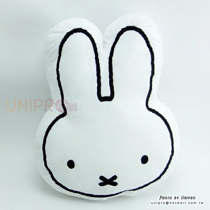 【UNIPRO】米飛兔 Miffy 頭型 抱枕 靠枕 禮物 米菲