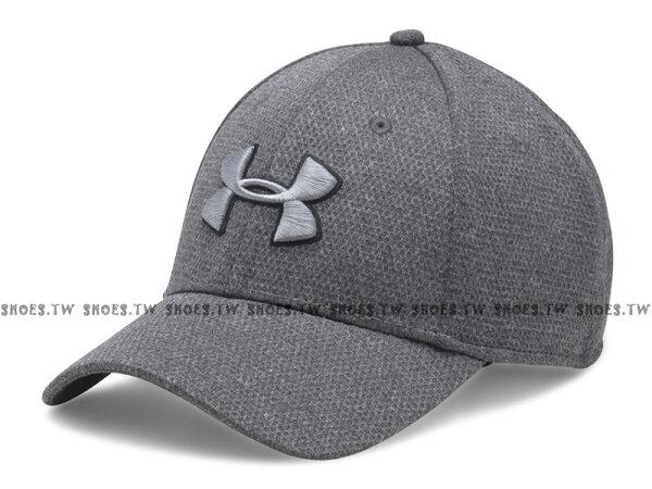 Shoestw【1283151-001】UNDERARMOURUAHeatheredBlitzing運動帽訓練帽球帽有分尺寸不可調水洗灰