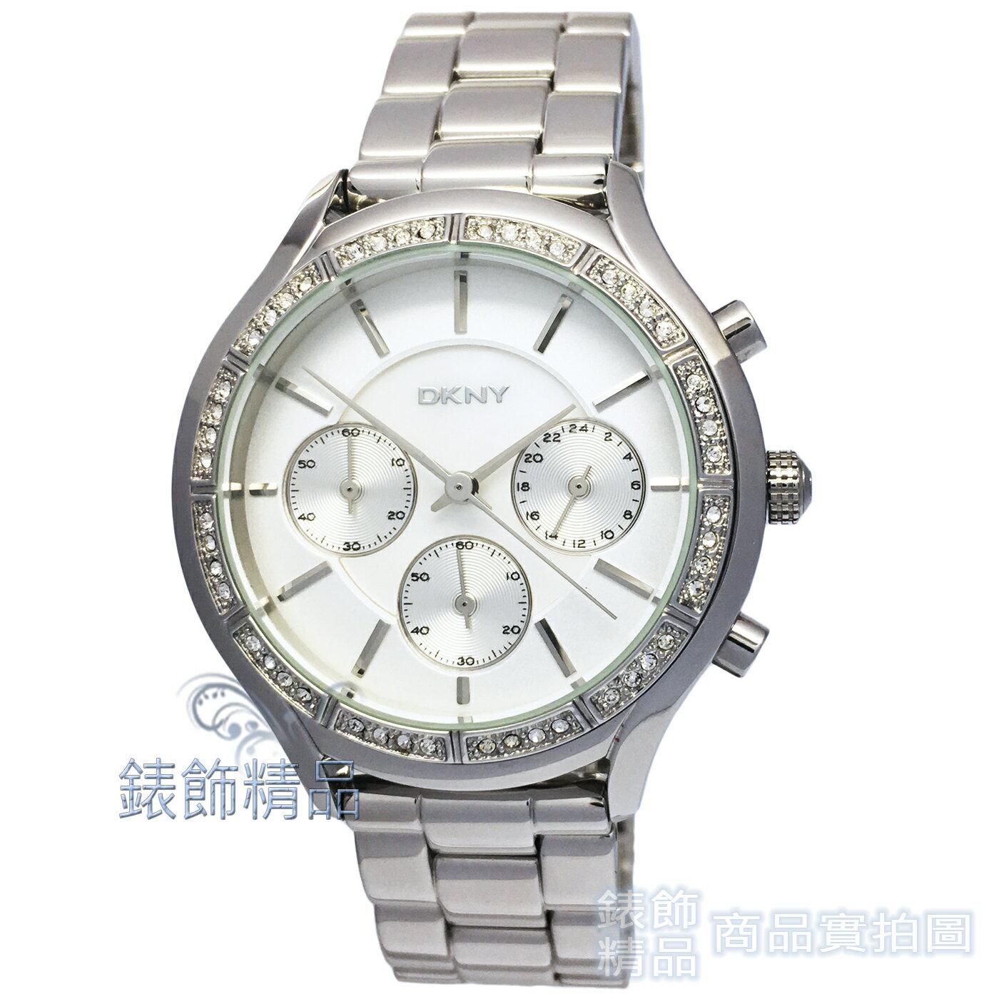 【錶飾精品】DKNY手錶/DKNY錶 NY8251 都會時尚 珍珠貝面 三眼晶鑽女錶 全新原廠正品