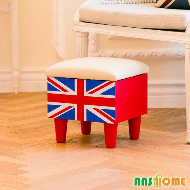《閱讀歐洲》英國風米字旗座墊收納椅 (小)