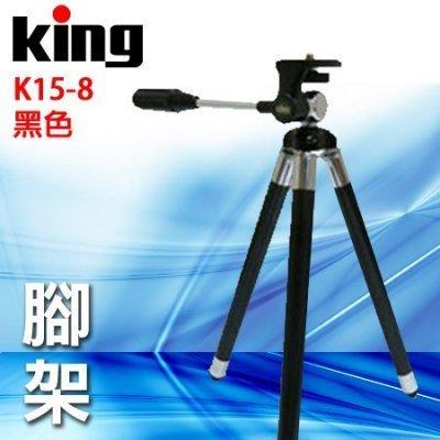 "King K15-8 八節銅管腳架 (黑) 相機腳架""正經800"""