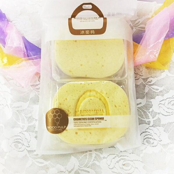 meko美妝生活百貨:【Bingmima冰密碼】木漿蜂巢附盒洗臉撲(2入)