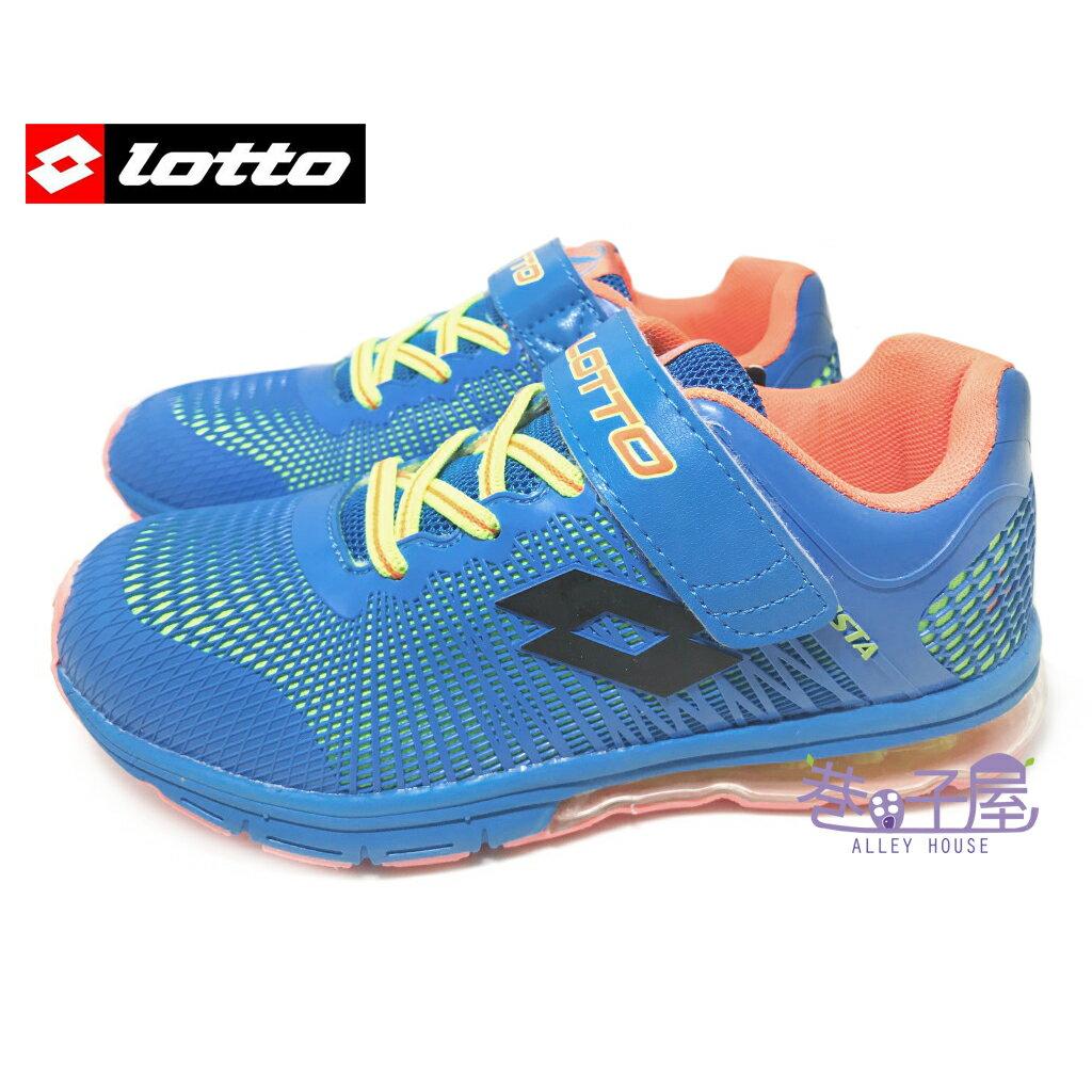 【巷子屋】義大利第一品牌-LOTTO 男童KPU氣墊運動慢跑鞋 [2486] 藍 超值價$590【SS感恩加碼 | 單筆滿1000元結帳輸入序號『SSthanks100』現折100元】