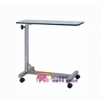 雙寶居家保健生活館:床上桌耀宏YH018不鏽鋼床上桌(美耐板面)