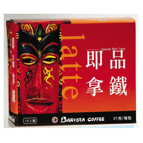西雅圖極品咖啡-即品拿鐵咖啡21g*15入【愛買】