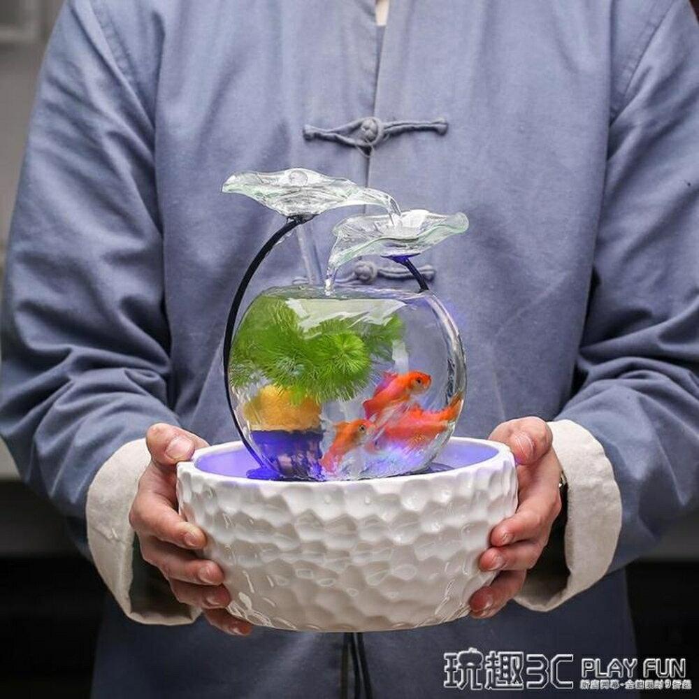 裝飾擺件 循環水魚缸流水器霧化加濕器酒柜電視柜茶桌小擺件簡約居家裝飾品 JD 2