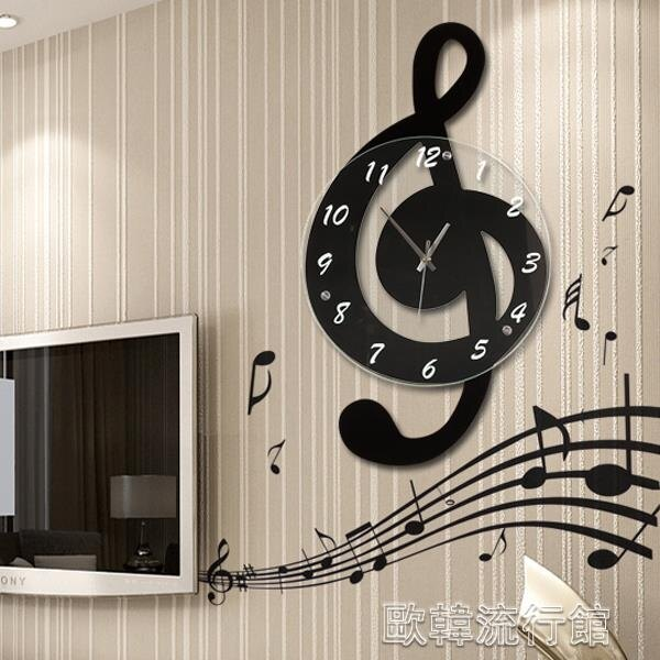 掛鐘 音樂音符鐘錶掛鐘客廳創意個性簡約臥室掛錶靜音裝飾家用石英時鐘SUPER SALE樂天雙12購物節