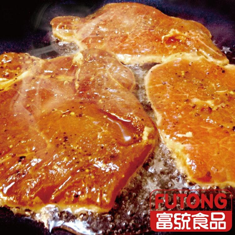 【富統食品】鐵路豬排800g(約15片) 1